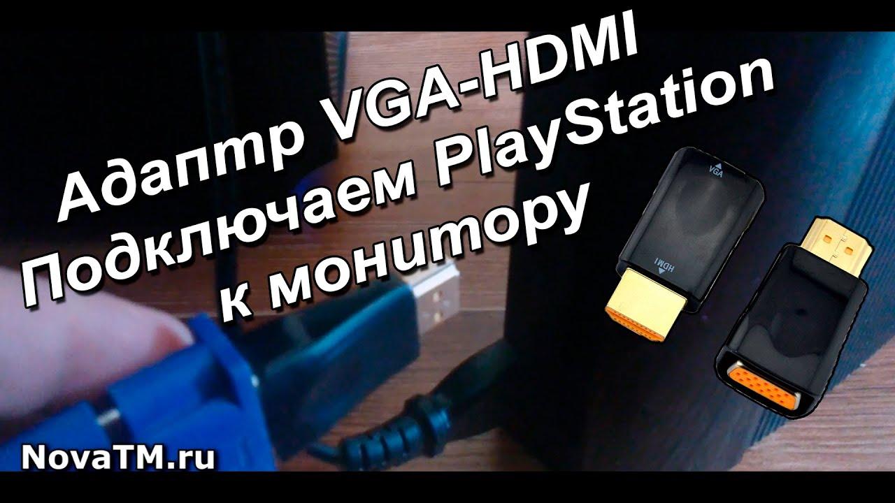 Price. Ua ➤ мы поможем вам выбрать планшеты с hdmi разъемом по лучшим ценам в украине ✓ сравнение цен в интернет-магазинах украины.