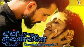 En Thunaivanae | New Tamil Official Lyrical Video Song 2020 | Deepak G