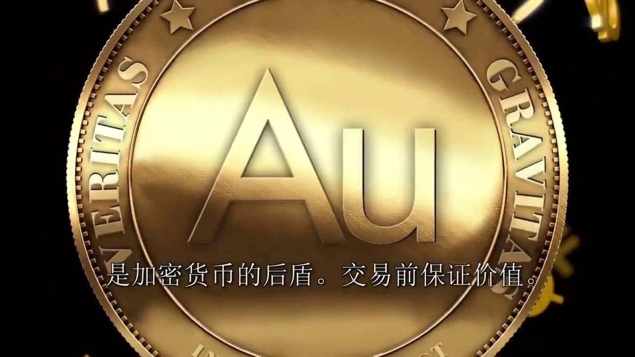 Криптовалюта gold coin торговля срочными контрактами на бирже