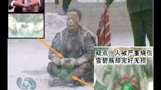 Tự Thiêu tại Thiên An Môn?   Trung Quốc Không Kiểm Duyệt