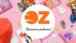 Самые интересные товары и книги  OZ.by