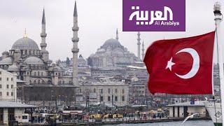 5 أسباب وراء عزوف المستثمرين الأجانب عن تركيا