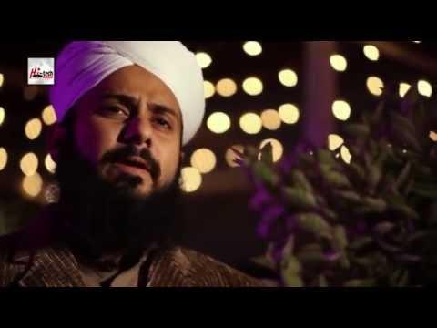 BAAD-E-SABA - AL-HAAJ HAFIZ GHULAM MUSTAFA QADRI - OFFICIAL HD VIDEO - HI-TECH ISLAMIC