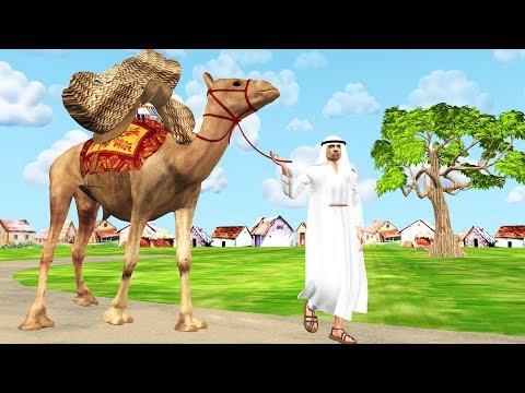 Arabian Thief's Toys kahaniya - hindi kahani - Majedar kahaniya