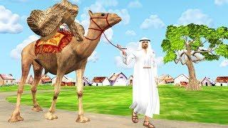 Arabian Thief's Toys Moral Story - Hindi Panchatantra Kahaniya for Kids - Cartoon Stories for Kids