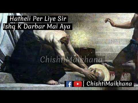 Hatheli Per Liye Sir Ishq | Bedam Warsi | Sufi Kalam | Qawwali