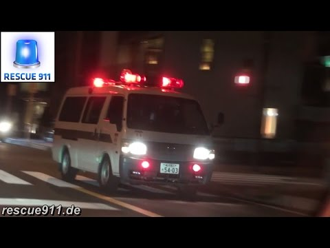[Japan] Emergency vehicle Tokyo Electric Power Company