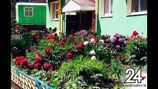 С юбилеем, любимый Альметьевск: поздравляет Сария Исхакова