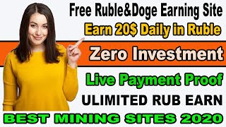 Free New Legit Earning Sites 2020 | Earn 20$ Daily Without Investment | Live Proof Rubcoin.Pro