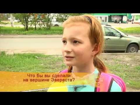 Управляющая компания ООО ЖКХ  - Главная