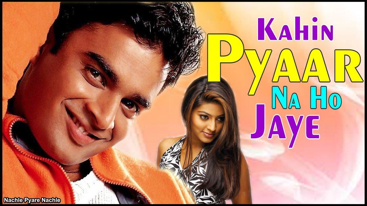 Kahin Pyaar Na Ho Jaye Full Movie   Ennavale 2000 Tamil Movie   Ft. Madhavan & Sneha Manivannan