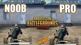 How To Play Pro players In Pubg Mobile Pro Players Vs Noob Players Pubg Mobile