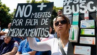 Больным венесуэльцам негде купить лекарства (новости)(, 2016-04-01T09:25:27.000Z)