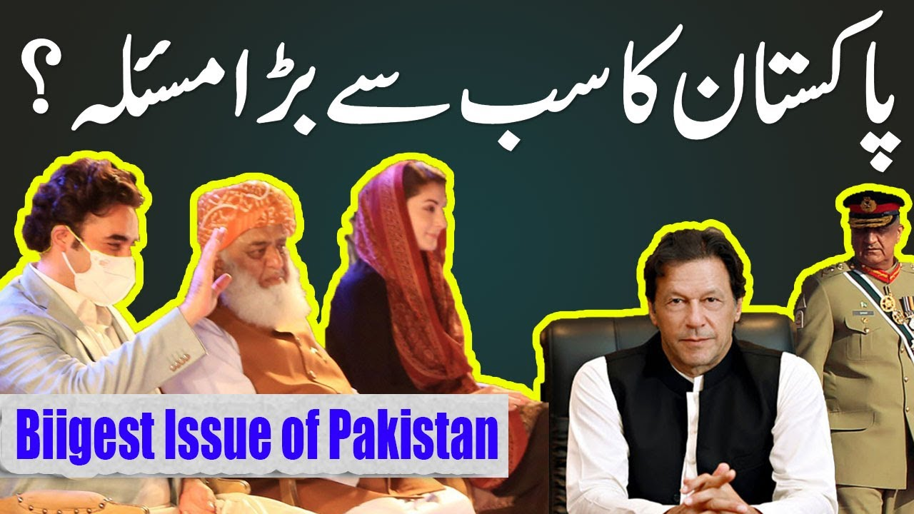 What's The Biggest Issue of Pakistan? Opposition, Army, Imran Khan or Education? Decide Yourself
