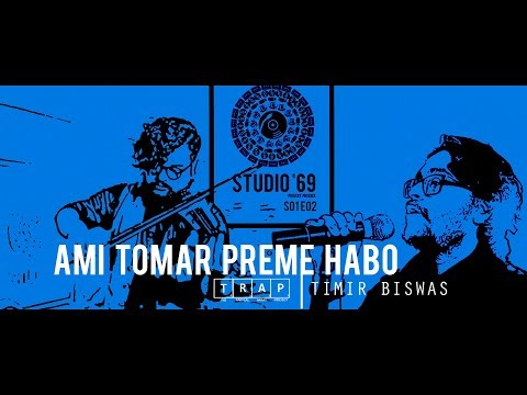 Ami Tomar Preme | T.R.A.P & Timir Biswas | Studio'69:Project Phoenix S1E2 | Tribute to Tagore 4K