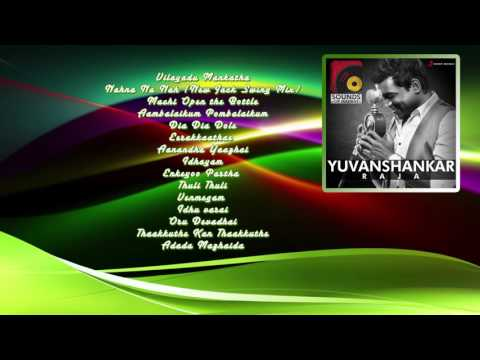 Best of Yuvan Shankar Raja Hits | Tamil | Jukebox