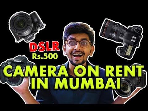 सस्ते दाम में बढ़िया कैमरा | DSLR Camera On Rent In Cheap Prices | Camera Rental Services In Mumbai