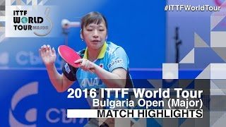 2016 Bulgaria Open Highlights: Miyu Maeda vs Yuka Ishigaki (1/2)(Review all the highlights from the Miyu Maeda vs Yuka Ishigaki (1/2) match from the 2016 Bulgaria Open Subscribe here for more official Table Tennis ..., 2016-08-28T13:11:35.000Z)