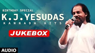 KJ Yesudas Kannada Hits Jukebox | KJ Yesudas Birthday Special |  KJ Yesudas Songs |Kannada Old Songs