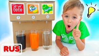 Влад и Никита   новые веселые истории про игрушки для детей
