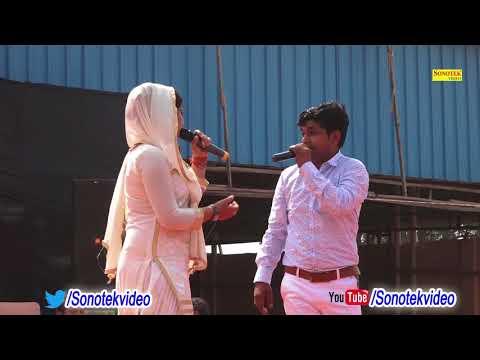Pepsi & Radha  Hit New ragni 2018  |  Haryanvi ragni I Nurpur Gurugram ragni  |  Sonotek Ragni
