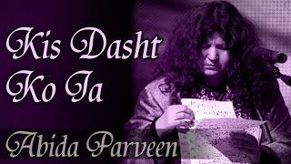 Kis Dasht Ko Ja - Abida Parveen Sufi Songs - Pakistani Sufi Hits