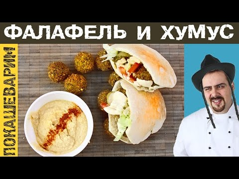 Пита: рецепт приготовления (с фото) без дрожжей, с начинкой