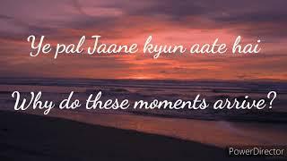 Teri yaad bahut   Arnab Chakraborty&Sunidhi Chauhan   Lyrics with English translation