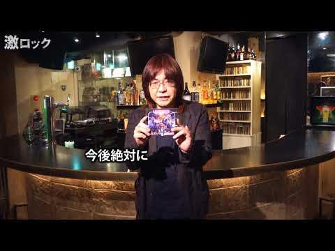 """和田誠-CAPTAIN-WADAがプッシュするジャーマン・メタルの新鋭""""VICTORIUS""""、ニュー・アルバムを7/11リリース!―激ロック 動画メッセージ"""