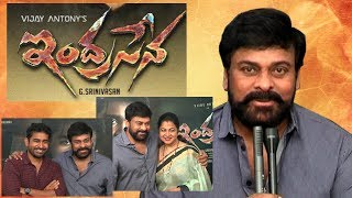 indrasena audio launch highlights
