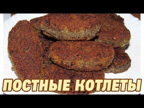 Котлеты из гречки (постные) — рецепт с фото пошагово. Как