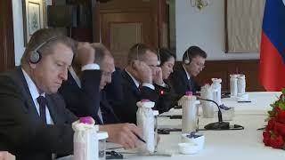 Встреча с Министром иностранных дел Ван И