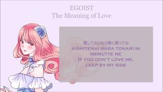 Gambar cover 【wulanyuwanti17】Saigo no Hanabira/最後の花弁 (The Meaning of Love) (EGOIST)(Acapella cover)