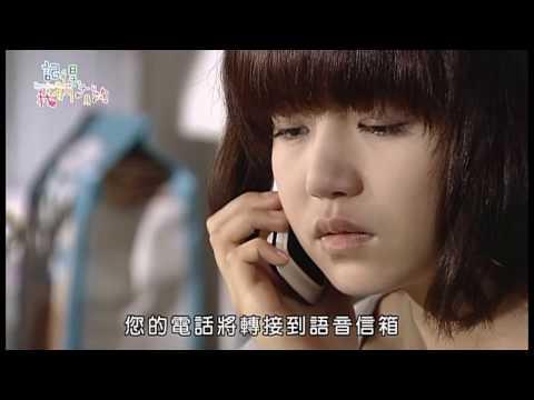 記 得 我 們 有 約 第15集 朱孝天Ken Chu 陳妍希 Michelle Chen