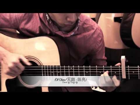 Không Tên | 无题 (CK Chen | 陈亮) - Tùng AG