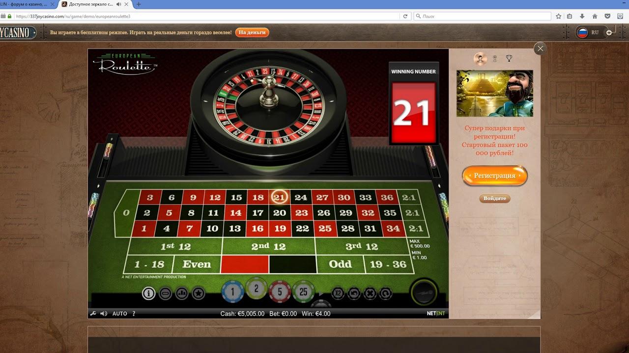 как выиграть в джой казино