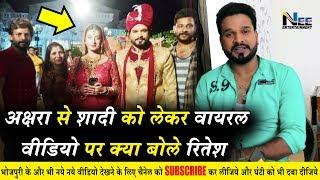 Aksharå Singh और Ritesh Pandey की शादी की हकीकत Ritesh Panday Interview