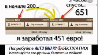 💸Как заработать в интернете 💻БЕЗ ВЛОЖЕНИЙ - ТОП 2 САЙТА, раздающие БЕСПЛАТНО деньги (#алифан)