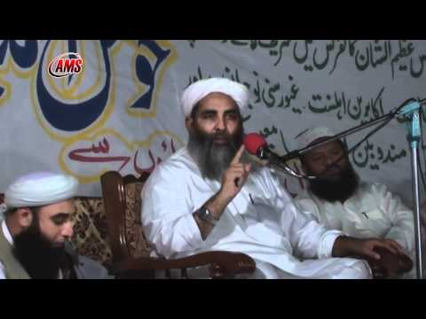 Hazrat Ameer Moaviya (R.A), Abet Abad, Molana Ilyas Ghuman thumbnail