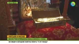 видео Москва инославная. Баптисты