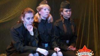 Артисты молодежной экспериментальной студии «Сонет» готовят постановку, посвященную войне