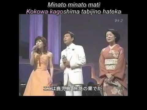 Mori Shin Ichi ♪ Minato Machi Blues