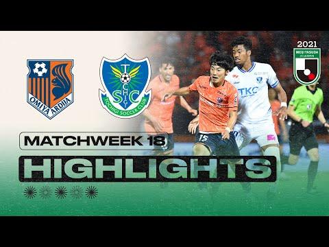 Omiya Tochigi SC Goals And Highlights