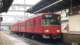 全一3R特急!名鉄3100系3次車+3150系 3123F+3166F (特急内海行き) 金山入線 (警笛付き)