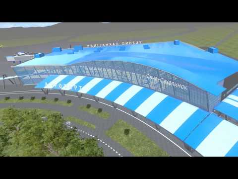 VR-модель аэропорта г. Южно-Сахалинск