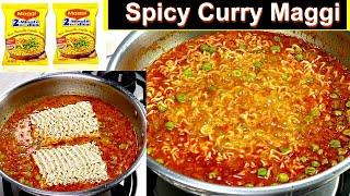 Spicy Curry Maggi Recipe  Masala Maggi Recipe  How to make tasty Maggi  Kabitaskitchen