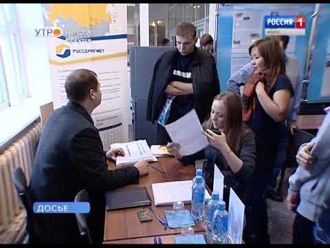 Для студентов и специалистов без опыта на рынке труда в Иркутске — всего 6% вакансий