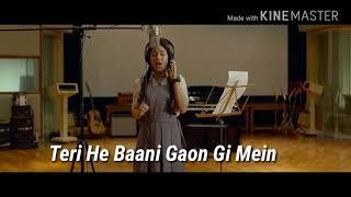 |Nachdi Phiran Lyrics|Secret Super Star|Video|