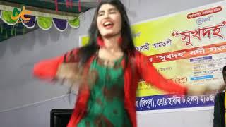 Bangla New Stage Dance Performance | New Stage Dance Show | New Bangla Song 2020