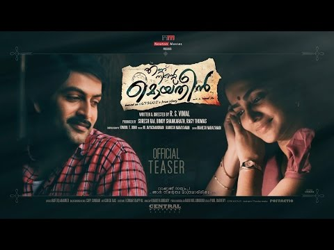Ennu Ninte Moideen Malayalam Movie Official First Teaser | Hitmovie